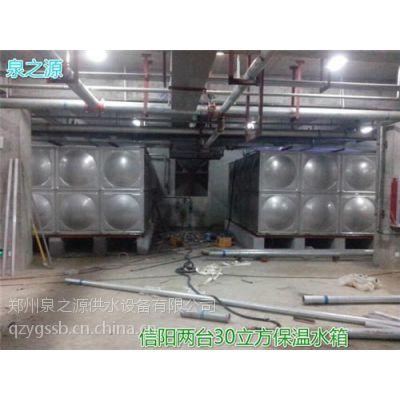 泉之源不锈钢水箱专家(图)、不锈钢消防水箱、邢台不锈钢水箱