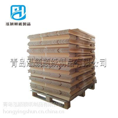 泓颖顺生产加硬纸护角 辽宁纸护棱锦州市生产商自产加工 低碳环保
