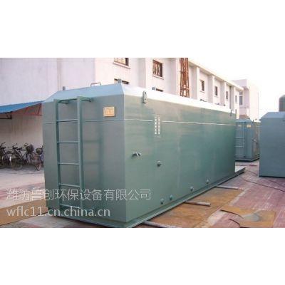 安徽山东新工艺地埋式污水处理设备厂家鲁创