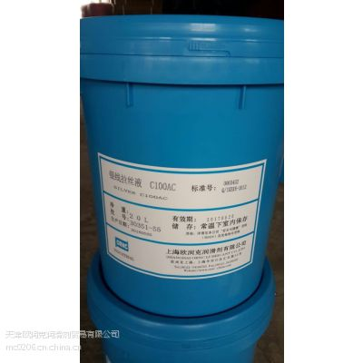 欧润克-银线拉丝油C100AC 20L