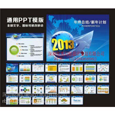 青海_海北_广汉公司培训PPT模板制作原创收费标准 RB3FABA311