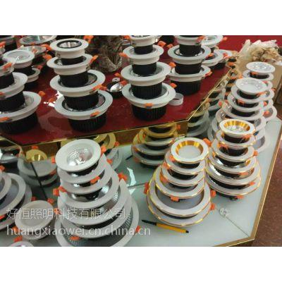 好恒照明专业生产 LED天花灯 3W5W7W12W15W18W筒灯LED牛眼灯 led射灯 led筒