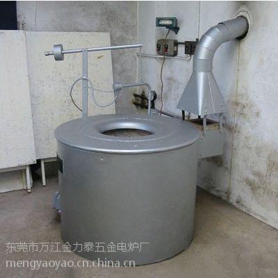 供应广东金力泰天然气熔铝炉铝合金熔化炉