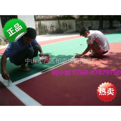 供应深圳篮球场施工,彩色地面制做,福田区做一个篮球场的造价要多少