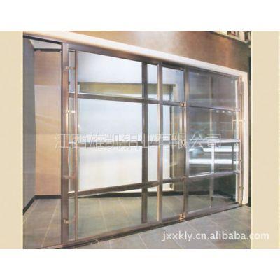 铝合金门窗型材 移门铝型材 衣柜滑门拼格门型材 长期供应批发