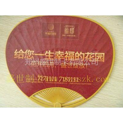 供应深圳专业做广告扇