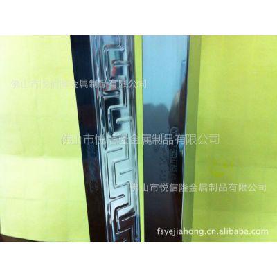 供应【热推产品】经久耐用 304不锈钢无缝管/430不锈钢管材