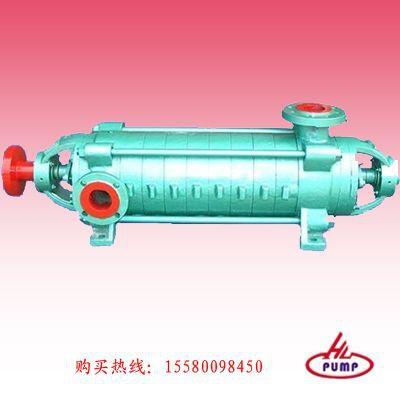 供应D6-25型多级离心泵,D6-25型多级离心泵配件,D6-25型多级离心泵型号
