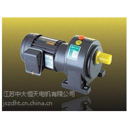 交流齿轮减速电机DP伺服减速机 直角电机 直线减速电机 四段变速机 无段变速机 TDP无