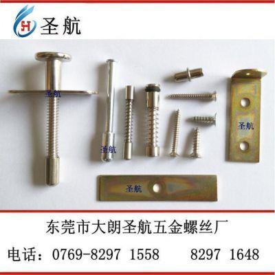 供应插销,弹簧插销,紧固件,非标紧固件,弹簧销