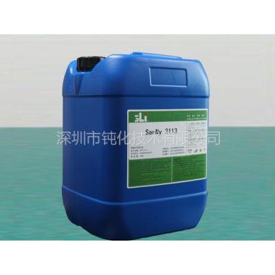 供应铜材化学抛光液、铜合金环保化学抛光液、铜合金光亮剂