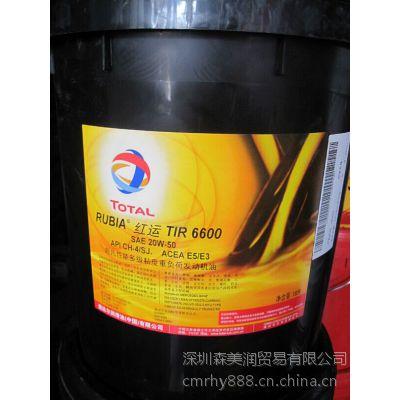 江苏镇江销售||道达尔TAL Dacnis VS150空压机油