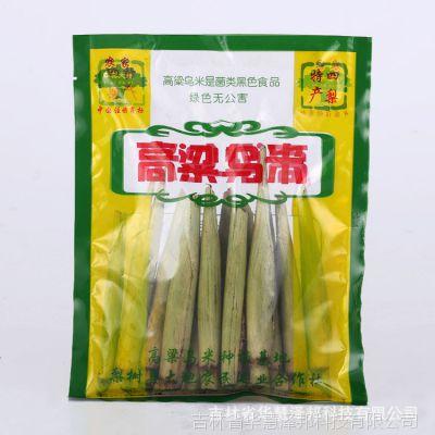 东北土特产 高粱乌米 绿色保健富硒食品 散装带绿壳