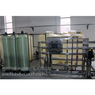 昆山清洗用水处理(相机镜片清洗超纯水设备)2吨纯化水设备