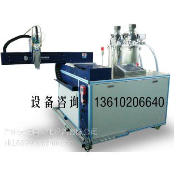 对水泵进行灌注树脂AB胶机