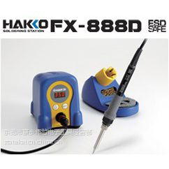供应日本白光HAKKO FX-888D 恒温电焊台