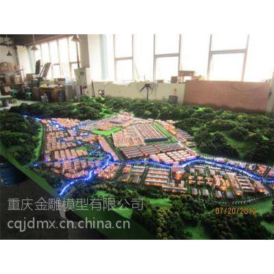 大学城规划模型,金雕模型,规划模型制作