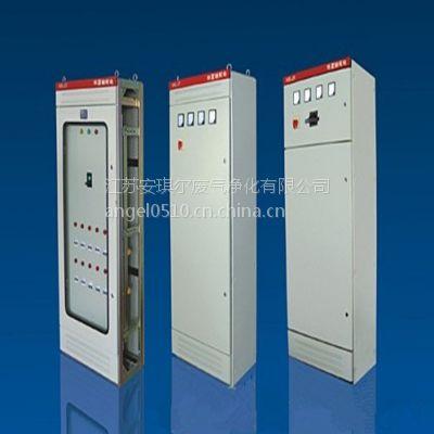 厂家直销动力柜开关柜XL开关柜成套设备江苏安琪尔自控系统电力柜