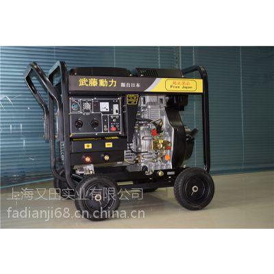 180A柴油发电电焊机-钢结构施工专用发电电焊机