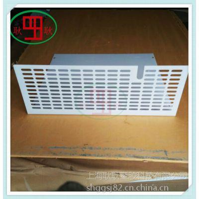 上海耿耿厂家供应PC板 PC板加工 来图来样 定制加工各类PC板