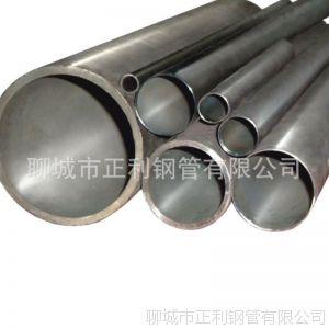 供应生产定做碳钢精密管 专业制造精密管