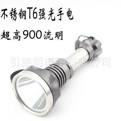 供应正品T6 LED迷你战术不锈钢强光手电筒远射王18650神火可充电