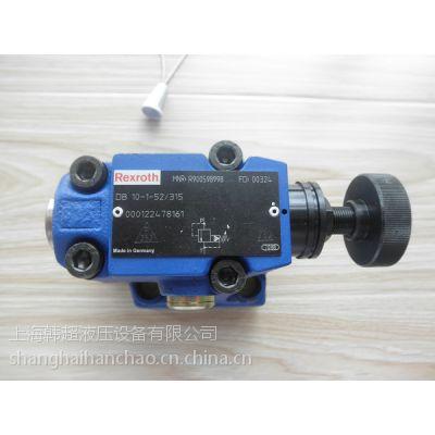 供应力士乐DB20-1-5X/200,特价型号
