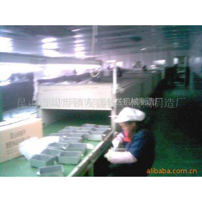 供应丝印烘干线、隧道式烘干线