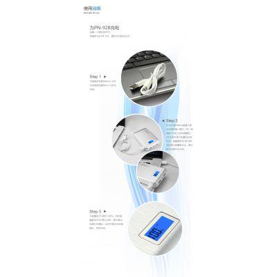 深圳【VOYO】工厂2015新款心形手机移动