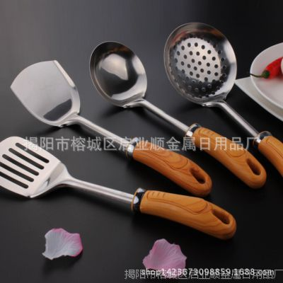 厂家特价批发 不锈钢厨具 PP塑料柄厨具 不锈钢炒铲汤勺