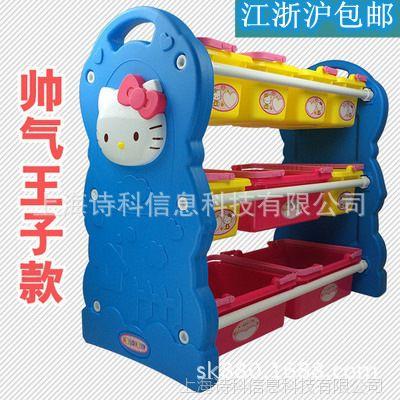 幼儿园塑料玩具柜收纳架 儿童玩具储物置物架整理架超大特价