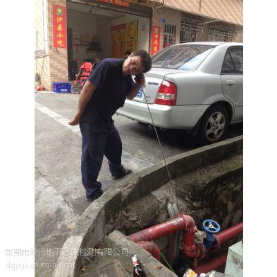 供应阳光地区管道漏水检测骏兴地下管线检测公司