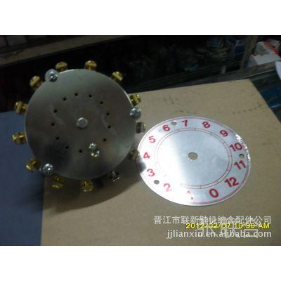 PE.EVA发泡片材.电热式熔接机配件.12位开关