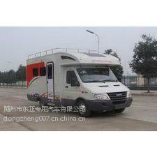 供应SZD5045XLJ依维柯牌旅居车(房车)
