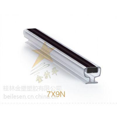 浴室玻璃门塑料配件 11*10透明穿插式磁性密封胶条