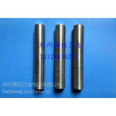 不锈钢牙条厂家 专业生产不锈钢牙条以及各类不锈钢标准件非标件