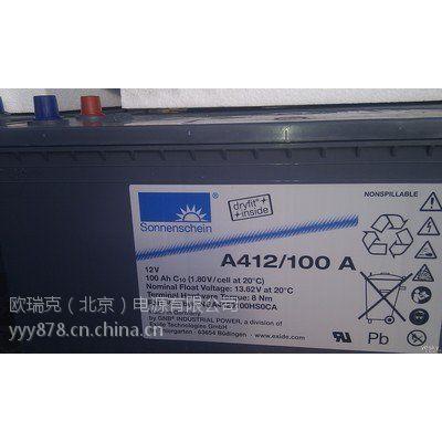 德国赛能蓄电池LNT12-17产品型号