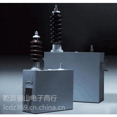 九元单项低压油侵式电容器【【BW0.4-8-1】】厂家直销