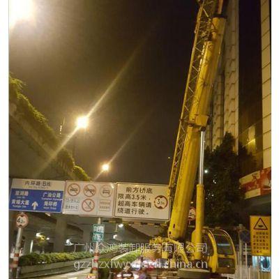 广州众鸿(在线咨询),市桥吊车出租,8t吊车出租