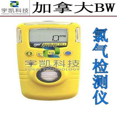 加拿大BW GAXT-C CL2氯气检测仪 单一气体检测仪