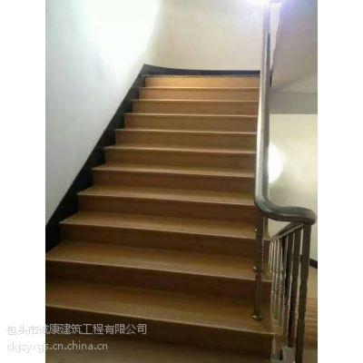 诚康2mm楼梯踏步ck-64