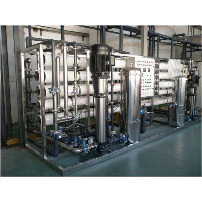 供应纯净水厂|纯净水设备小型纯净水设备|反渗透设备