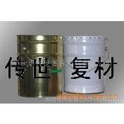 供应环氧树脂无溶剂外包封配合料