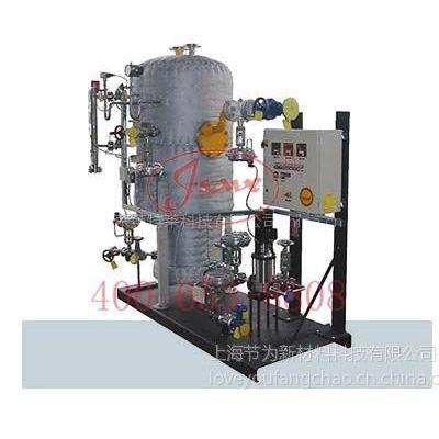 供应工业设备保温套
