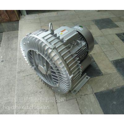 印刷强制干燥用高压风机