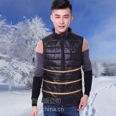 赛玛温控男士保暖内衣加绒加厚冬季秋衣秋裤中老年保暖套装棉毛衫