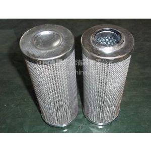 曙尔滤芯MPS225 YLX-502不锈钢液压油滤芯