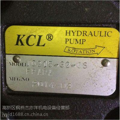 杰亦洋销售台湾凯嘉VQ215-38-14-F-RAA双联泵有优势