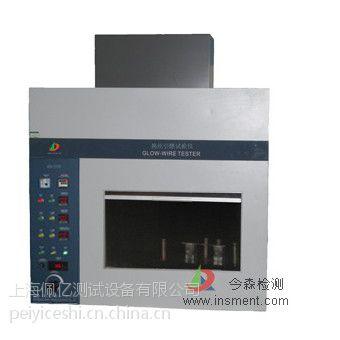 厂家供应上海今森高配智能型KS-57B汽车内饰材料阻燃性能测试仪一体机