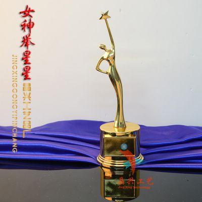 晶兴工艺 上海国际比赛奖杯 模特金奖 金属奖杯厂定制